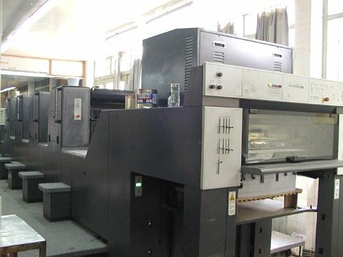 台州神海印刷包装有限公司