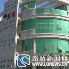 台州蓝光电器有限公司
