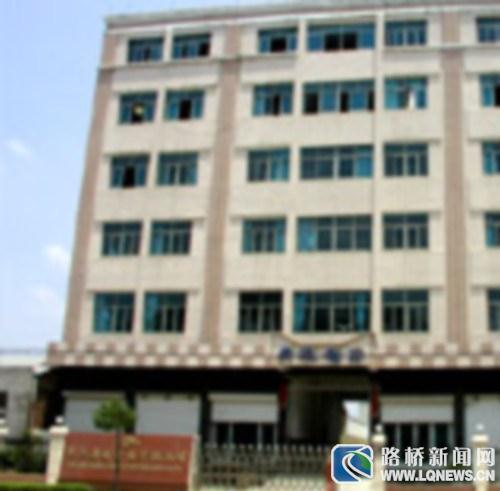 浙江广通电器有限公司